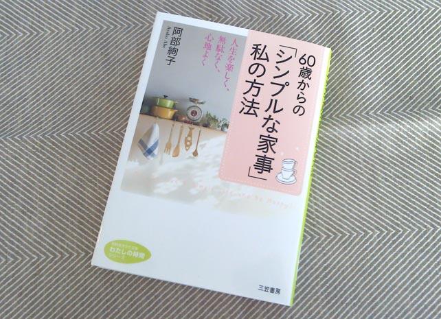 cover-kaji