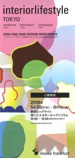 20180531141940_00001